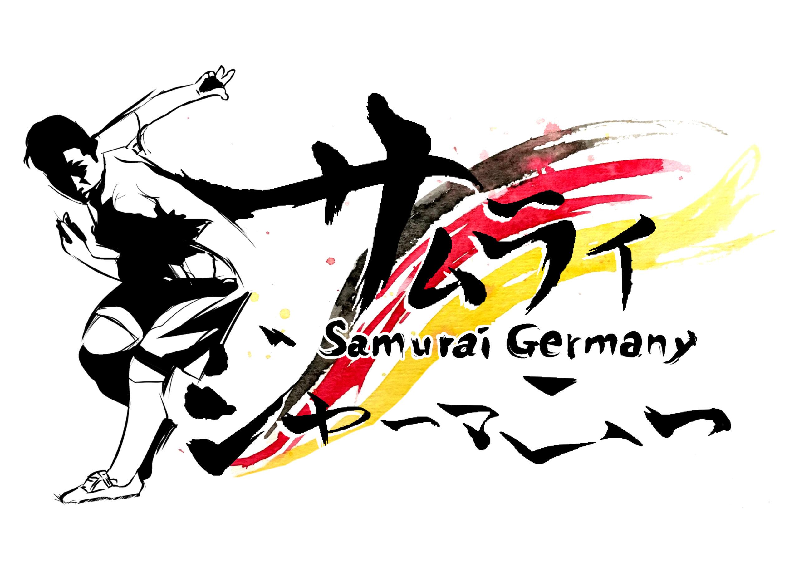 """ドイツサッカー遠征プロジェクト""""サムライ ジャーマニー"""" ホームページ完成しました!!!"""